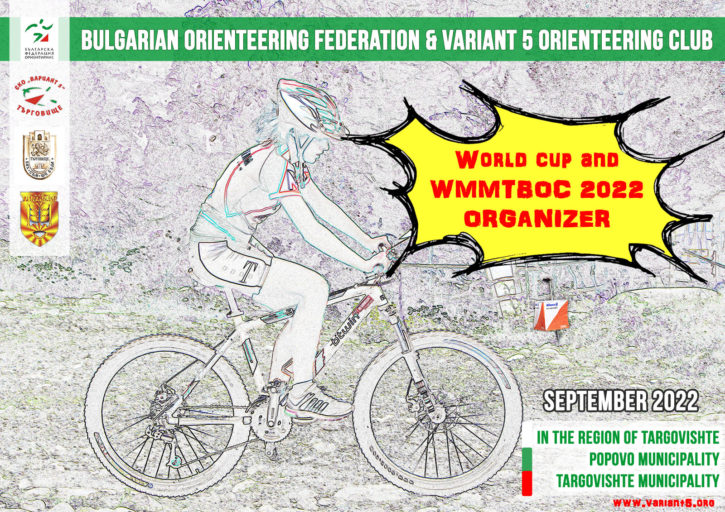 Variant 5 organizer of WMMTBOC and World Cup in MTBO 2022